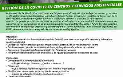 Gestión de la Covid-19 en centros y servicios asistenciales